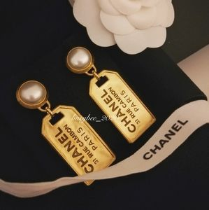Chanel dangling earrings